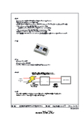 DC電源/信号用サージプロテクター MLT4-B1-1-100