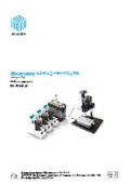【マニュアル】2. μEncapsulator システム取扱説明書 表紙画像