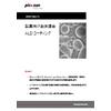 Pharmaceuticals - 11032020 final_jp.jpg