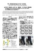 滋賀県立大学レポート