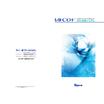 バブコンVAV空調システム 表紙画像