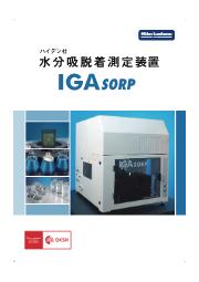 ハイデン社製 水分吸脱着測定装置 IGA SORP 表紙画像