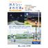 izumi_catalog2021.jpg