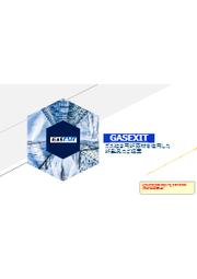 ガス抜き用素材『GASEXIT』 表紙画像