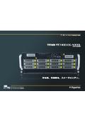 TITAN TT740D-G5-10D3L 製品データシート