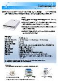 AGV XF100シリーズ TYPE GL-A:シャープ 表紙画像