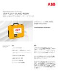 硫化水素ガス分析計『LGR-ICOS GLA132-H2SN』