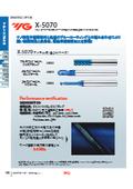 YG-1 X5070