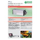 DIAS Infrared社製パイロメータ シリーズ10 PYROSPOT DG 10N/DG 10NV 表紙画像