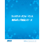 Constant Performance Vacuum Pump System JP_rev 0929.jpg