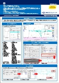 ランプ検討システム「OP-RAMP」 表紙画像