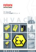 シーシェック社 製品カタログ