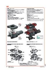 GIMATIC 【10kg以下可搬のロボットハンド用】EQC:電動ツールチェンジャー 表紙画像
