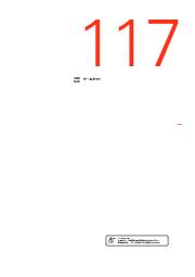 工具 KTC総合カタログ【工具セット】 表紙画像