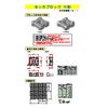 セッカK形リーフレット(標準B2t対策)_210811.jpg