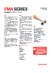 【FMA SERIES】補償/増幅有りマイクロフォースセンサ 表紙画像