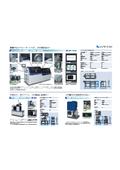インラインスパイラル洗浄機・バッチ洗浄機・純水機 カタログ