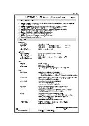 HDマルチビューワ『HCV-201/HCV-161』 表紙画像
