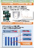 【損失コスト削減例】スポットHEPAクリーン装置