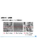 【技術紹介】平滑化技術 表紙画像