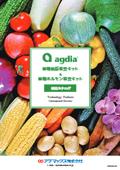 Agdia アグディア 植物病原検査 エライザシリーズ PCRシリーズ アヅマックスより 表紙画像