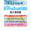 【導入事例集】建設業 拾い出しソフト『ヒロイくんIII』 表紙画像