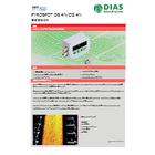 DIAS Infrared社製パイロメータ シリーズ4 DS 4N/DG 4N 表紙画像