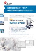 ラボ型 液中パーティクルカウンター System 9703+