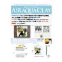 airaquacray3.jpg