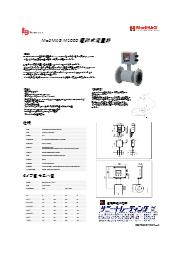 Badger Meter M1000型 低価格用電磁流量計 表紙画像