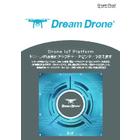 ドローンIoTプラットフォーム『Dream Drone』 表紙画像