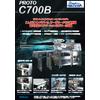 C700B(2021.5.25).jpg