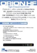 ORION HF310-G4 データシート 表紙画像