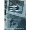 試料研磨機の購入時のポイント_compressed.jpg
