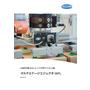 シュマルツ? マルチステージエジェクタ SBPL_Edition 2_01.jpg