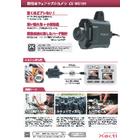 業務用ウェアラブルカメラ『CX-WE100』 表紙画像