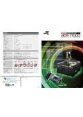 7軸同時制御 超音波探傷映像化装置『ADS 71000』