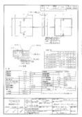 低床台はかり式ロードセル仕様図LPR-10~400K(120~600□) 表紙画像