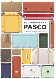 『PASCO(パスコ)』製品カタログ 表紙画像