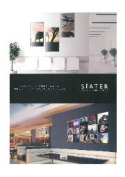 サウンドサイネージソリューション『SIATER』 表紙画像