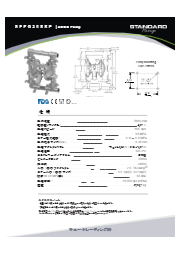 (STD)FDA AODD エアー式サニタリダイアフラムポンプ(2.5S,PTFE/Santoprene) 表紙画像