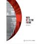 ICTソリューション 【社内情報のセキュリティー・データ管理に】 表紙画像