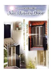 玄関網戸『ナイスウィンズドア』 表紙画像