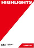SALVAGNINI HIGHLIGHTS 板金加工システム 総合カタログ 表紙画像