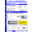 顕微ラマンによる樹脂材料結晶化度分析 表紙画像