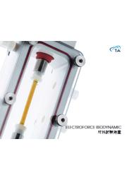 【製品カタログ】バイオマテリアル専用低荷重材料試験機 表紙画像