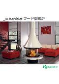 【無料進呈】あらゆる角度からゆらめく炎を楽しむことができるフランス製フードタイプ暖炉総合カタログ 表紙画像