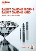 BALINIT DIAMOND MICRO &