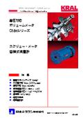油圧作動油 高圧流量計「OMHシリーズ」高圧高温対応油用流量計