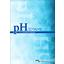 【酸性・アルカリ性の強さを表すものさし】pHとは 表紙画像